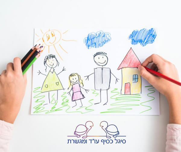 טובת הילדים בהליך גירושין   סיגל כסיף מגשרת גירושין